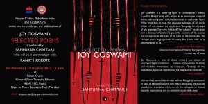 Joy Goswami invite
